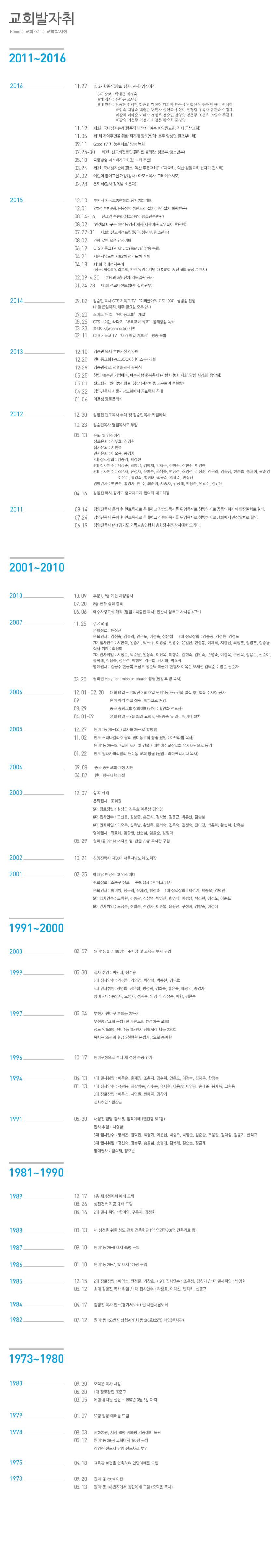 17개정연혁.jpg